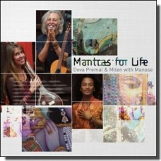 Mantras For Life [CD]