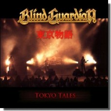 Tokyo Tales [Limited Edition] [2CD]