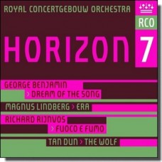 Horizon 7 [CD]