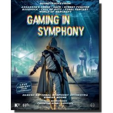 Gaming in Symphony: Live Concert From Copenhagen [Blu-ray]