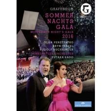 Midsummer Night's Gala 2016 [DVD]