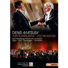 Annecy Classical Festival 2015 [DVD]