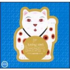 Lucky Cat [CD]