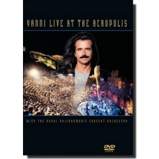 Live At The Acropolis 1993 [DVD]