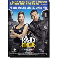 R.A.I.D. Special Unit | Raid dingue [DVD]