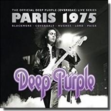 Paris 1975 [3LP]
