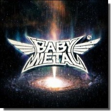Metal Galaxy [CD]