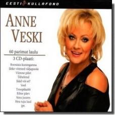 Eesti Kullafond [3CD]
