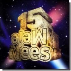 Meie Mees 15 [CD]
