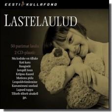 Lastelaulud: Eesti Kullafond [2CD]