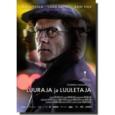Luuraja ja luuletaja [DVD]