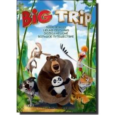 Suur seiklus | Big Trip [DVD]