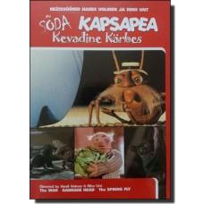 Sõda / Kapsapea / Kevadine kärbes [DVD]