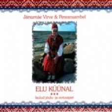 Elu küünal - Laulud jõulu- ja ootusajast [CD]