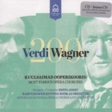 Verdi Wagner 200 [2CD]