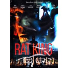 Rat King [DVD]