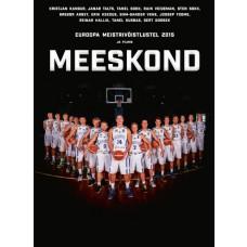 Meeskond [DVD]