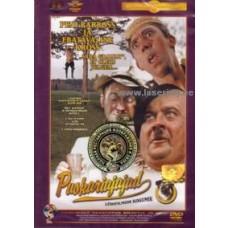 Puskariajajad - Lühifilmide kogumik [DVD]