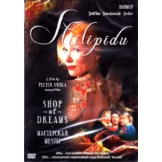 Stiilipidu / Shop of Dreams [LP]