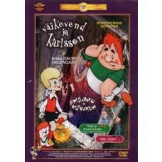 Väikevend ja Karlsson - Multifilmide kogumik [DVD]