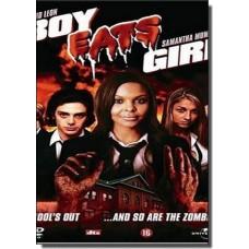 Boy eats Girl / Poisid söövad tüdrukuid [DVD]