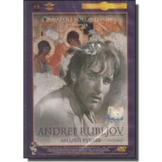 Andrei Rubljov   Андрей Рублев [DVD]