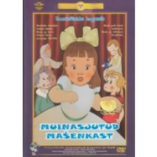Muinasjutud Mashenkast [DVD]
