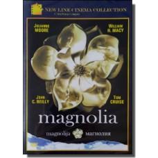 Magnolia [DVD]