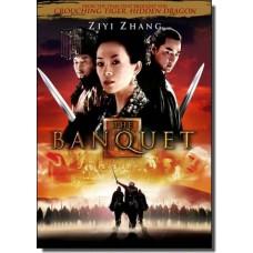 The Banquet / Tappa keiser [DVD]