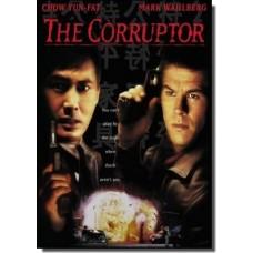 The Corruptor / Korruptant [DVD]
