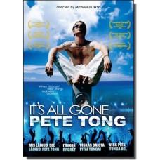 It's All Gone Pete Tong / Mis läinud, see läinud, Pete Tong [DVD]