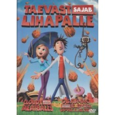 Taevast sajab lihapalle | Cloudy with a Chance of Meatballs [DVD]