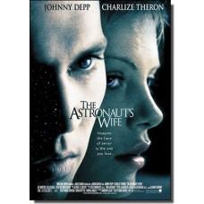 The Astronaut's Wife / Astronaudi naine [DVD]
