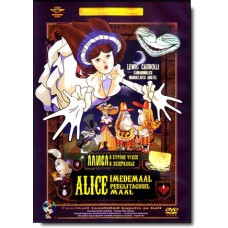 Alice imedemaal [DVD]