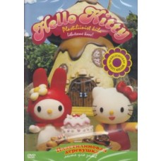 Hello Kitty: Plastiliinist küla, 1 [DVD]