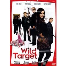 Pöörane sihtmärk / Wild Target [DVD]