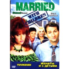 Tuvikesed / Married with Children - Hooaeg 2: episoodid 1-9 [DVD]