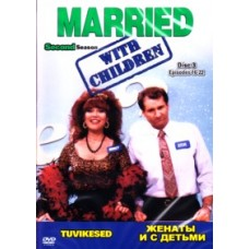 Tuvikesed / Married with Children - Hooaeg 2: episoodid 16-22 [DVD]