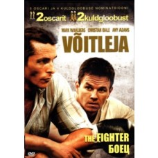 Võitleja / The Fighter [DVD]
