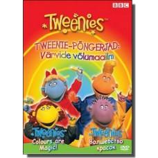 Tweenie-põngerjad: Värvide võlumaailm [DVD]