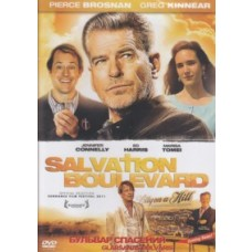 Salvation Boulevard [DVD]