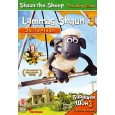 Lammas Shaun 10: Deltaplaan [DVD]