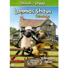 Lammas Shaun 14: Tulnukas [DVD]
