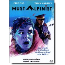 Must alpinist [DVD]