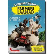 Lammas Shaun 18: Farmeri Laamad [DVD]