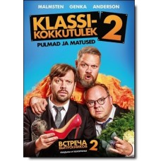 Klassikokkutulek 2 [DVD]