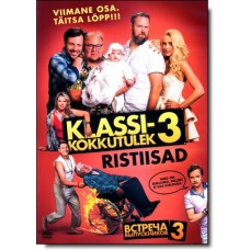 Klassikokkutulek 3: Ristiisad [DVD]