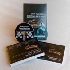Eesti parmupill / Estonian Jew's Harp [CD+ noodi- ja tekstiraamat]