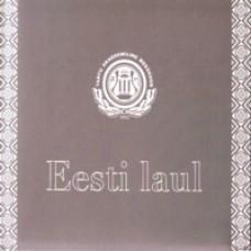 Eesti laul [CD]