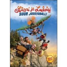 Solani ja Ludvigi suur juusturalli [DVD]